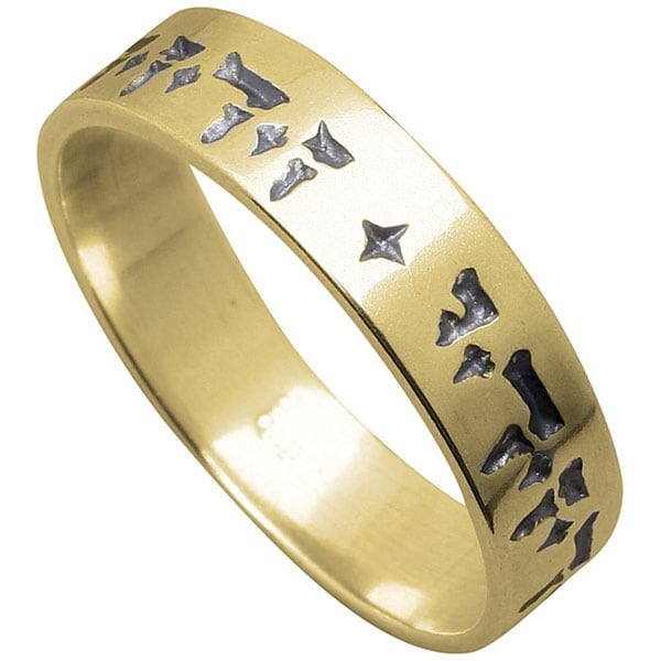 hebrew jewish wedding ring band i am my beloveds 14k gold - Jewish Wedding Ring
