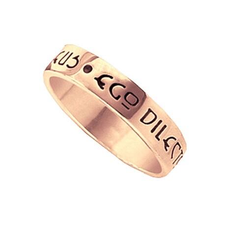 My Beloved Ring Latin - Sterling Silver/14k