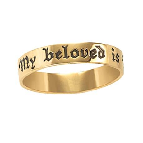 My Beloved Ring English - Sterling Silver/14k