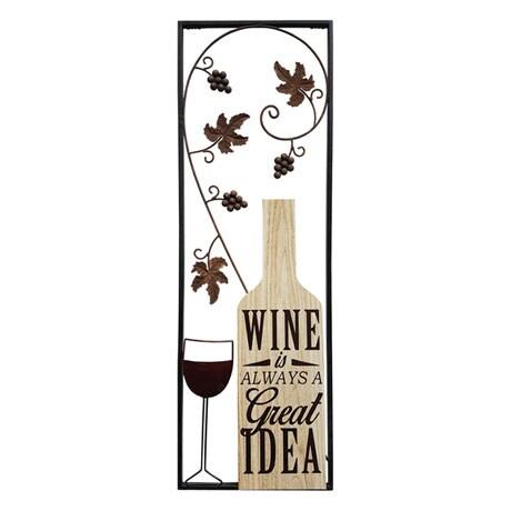 Ornate Wine Wall Décor